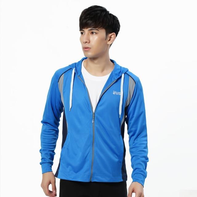【遊遍天下】男版吸濕排汗透氣抗UV連帽外套GJ10011寶藍(M-2L)/