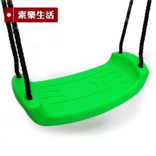 【索樂生活】兒童平板盪鞦韆台灣製造SW-02(鞦韆秋千座椅鞦韆室內盪鞦韆室內椅型鞦韆)