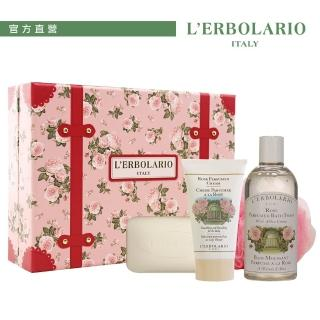 【L'ERBOLARIO 蕾莉歐】玫瑰幸福旅行箱