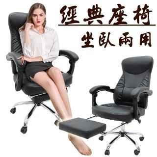 【ALTO】席維斯坐臥兩用經典座椅