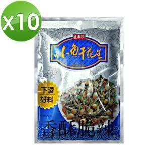 【盛香珍】小魚干花生10包組