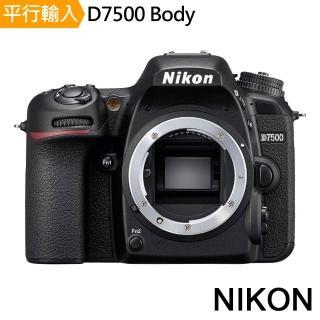 【Nikon 尼康】D7500 單機身(中文平輸)