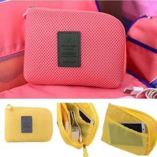 【TD樂活】韓版 防震電子產品數位整理包 行動電源收納整理包 旅行收納包 旅行化妝收納袋(小號)