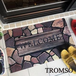 【TROMSO】戶外植絨橡膠厚實刮泥大地墊-倫敦石城(戶外地墊踏墊)