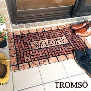 【TROMSO】TROMSO戶外植絨橡膠厚實刮泥大地墊-西班牙城堡(戶外地墊踏墊)