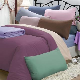 【皮斯佐丹】玩色彩雙人三件式床包組(多款任選  格紋 條紋隨機出貨)