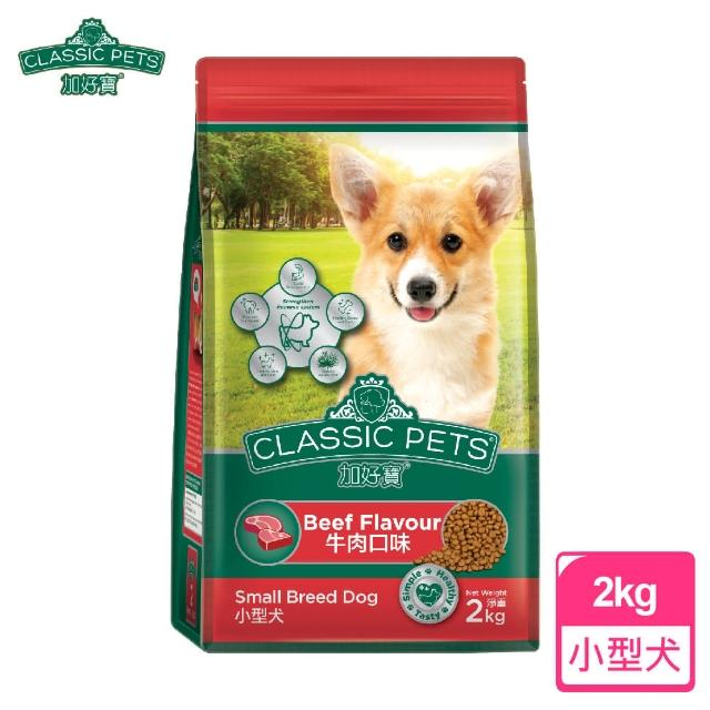 【Classic Pets 加好寶】小型犬乾狗糧 - 牛肉口味(2kg)