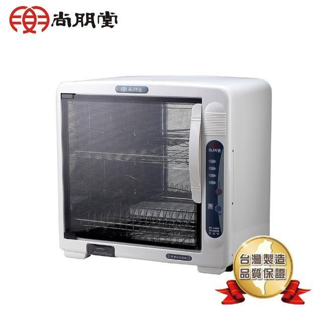 【尚朋堂】微電腦紫外線雙層烘碗機(SD-2588)
