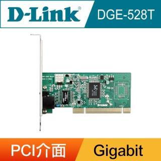 【D-Link】友訊★DGE-528T Gigabit PCI 介面 32-Bit 超高速乙太網路卡