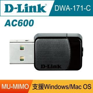 【D-Link】友訊★DWA-171 AC600 ac雙頻 wifi網路無線網路卡 USB無線網卡(MU-MIMO)