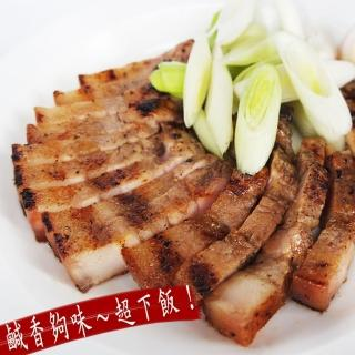 【老爸ㄟ廚房】古法醃漬客家鹹豬肉(300g/條 共5條)