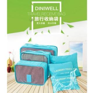 【TD樂活】韓版 DINIWELL 防潑水旅行收納六件套裝 多功能收納袋 行李箱衣服內衣整理包(6件組)