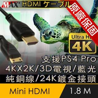 【Max+】原廠保固 Mini HDMI to HDMI 4K影音傳輸線 1.8M