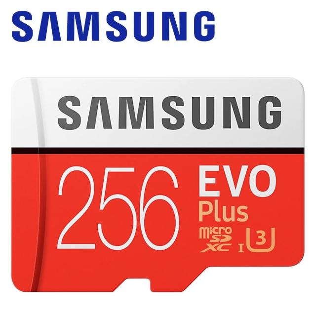 【SAMSUNG 三星】256GB 100MB/s EVO Plus microSDXC TF UHS-I U3 記憶卡
