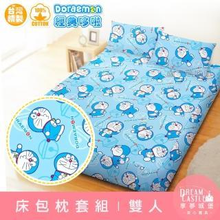 【享夢城堡】精梳棉雙人床包枕套5x6.2三件式組(哆啦A夢DORAEMON 經典-藍)
