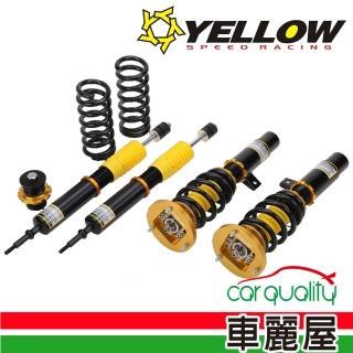 【YELLOW SPEED 優路】YELLOW SPEED RACING 3代 避震器-道路版(適用於福斯GOLF5)