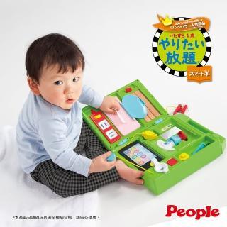 【People】益智手提聲光遊戲機(充滿聲光效果!!)