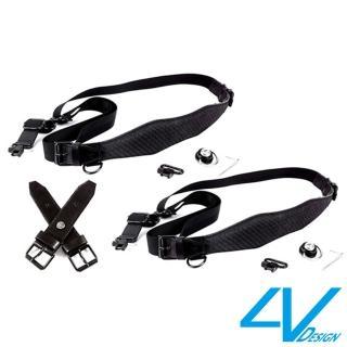 【4V Design】VERSIS TWIN KIT模組化組合背帶-VB6VSTW09K-黑/黑色