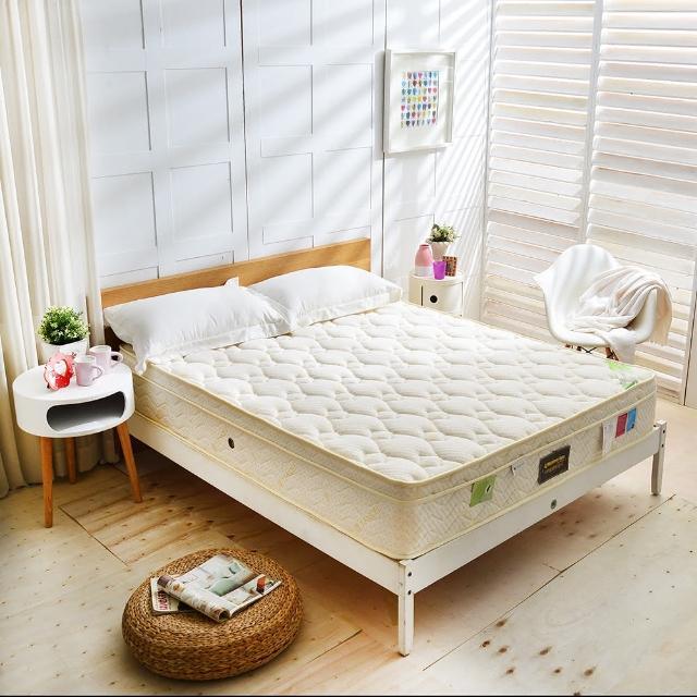 【FAYA法雅】頂級涼感天絲棉-抗菌乳膠高澎度蜂巢式獨立筒床(雙人加大6尺-抗菌涼感護腰床)/