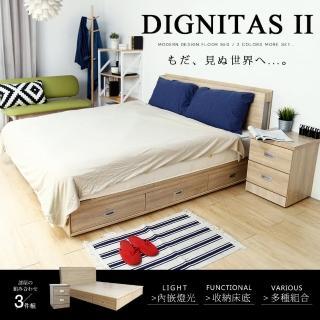【H&D】肯尼士輕旅風系列5尺雙人房間組-3件式(床頭+抽屜床底+床邊櫃)