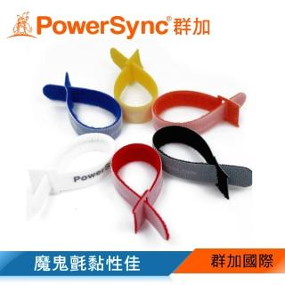 【PowerSync 群加】紮扣式雙面魔鬼氈理線帶(6色)