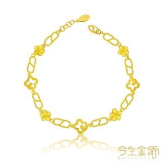 【今生金飾】雲花朵朵手鍊(純黃金手鍊)