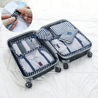 【Bunny】新升級印花旅行行李箱防水衣物收納袋六件組(五色可選)