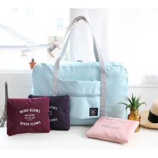 【TD樂活】韓版 WEEKEIGHT 大容量多功能折疊收納包 旅行收納袋 拉桿包 單肩包(折疊旅行袋)