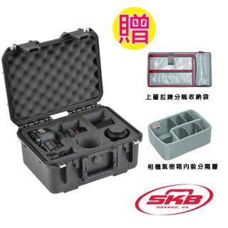 【SKB Cases】相機氣密箱 3i-13096SLR1