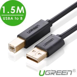 【綠聯】1.5M USB A to B印表機多功能傳輸線