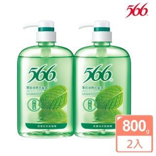 【566】無矽靈薄荷淨屑洗髮露 800g(2入組)