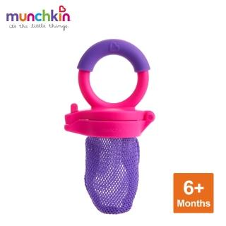 【munchkin】新鮮食物咬咬訓練器-粉