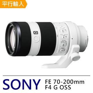 【SONY 索尼】FE 70-200 mm F4 G OSS(中文平輸)
