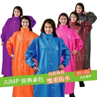 【JUMP】限量_前開連身休閒風雨衣(2XL-4XL_JP1991)/