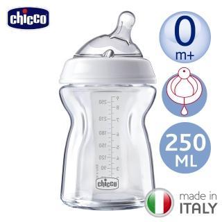 【Chicco】天然母感兩倍防脹玻璃奶瓶250ml(小單孔)