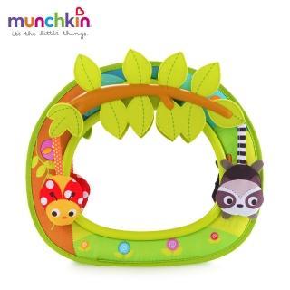 【munchkin】寶寶安撫造型後視鏡/