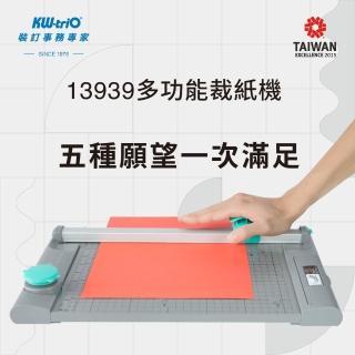 【KW-triO】4合1滾輪裁刀 13939