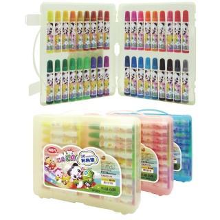 【利百代】W-003 可愛家族彩色筆 36色黃盒