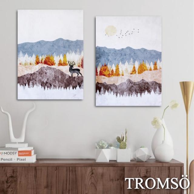 【TROMSO】時尚無框畫-北歐森林(二幅一組無框畫40X55CM)/