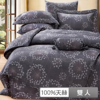【貝兒居家寢飾生活館】100%天絲七件式兩用被床罩組 帕洛馬(雙人)