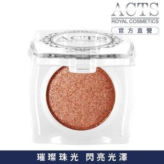 【ACTS 維詩彩妝】璀璨珠光眼影 璀燦紅銅C605
