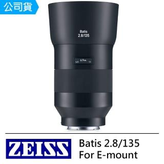 【ZEISS 蔡司】Batis 2.8/135 For E-mount(公司貨)