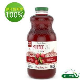 【統一生機】Fruit d' Or有機蔓越莓汁(946ml/瓶)