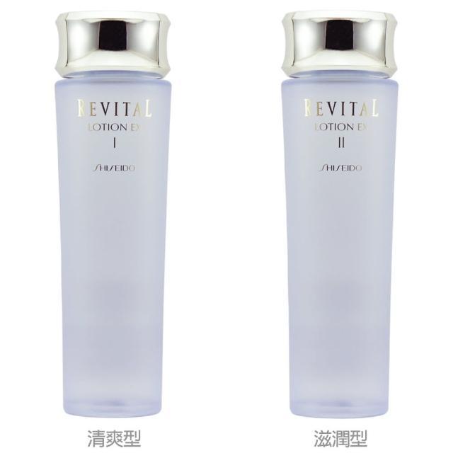 【Shiseido 資生堂東京櫃】莉薇特麗全效化粧水EX 130ML〈百貨公司貨〉