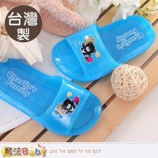 【魔法Baby】15.5-21cm兒童拖鞋 台灣製兒童浴室拖鞋(sd0259)