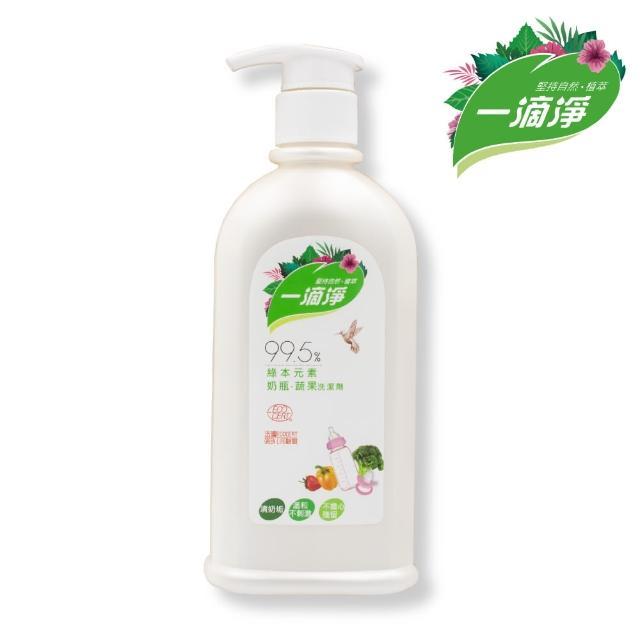 【楓康】一滴淨奶瓶蔬果清潔劑300g