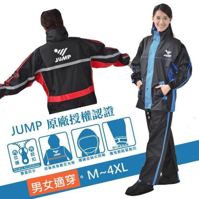 【JUMP】雅仕II代內裡套裝二件式雨衣(M-4XL_黑螢光黃_JP0666)