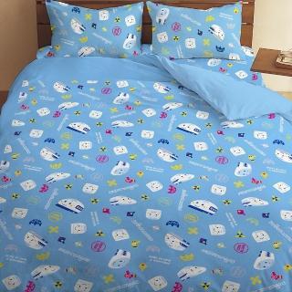 【享夢城堡】雙人加大床包兩用被套四件式組(新幹線 可愛新幹線-藍)