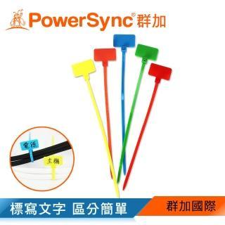【PowerSync 群加】標牌記號束線帶 3*150mm 彩色/100入(ACLTTGC17M)
