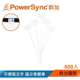 【PowerSync 群加】標牌記號束線帶 2.5*100mm/500入(ACLTTGC549)
